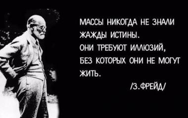 citaty2