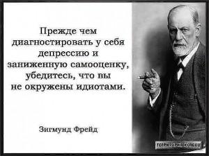 citaty3